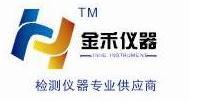 宁波金禾仪器设备有限公司
