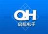 東莞市啟航電子科技有限公司