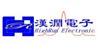 深圳市汉润电子有限公司经营部