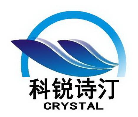 深圳市科锐诗汀科技有限公司