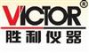深圳市驛生勝利科技有限公司