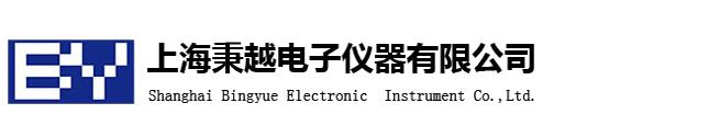上海秉越电子仪器责任有限公司