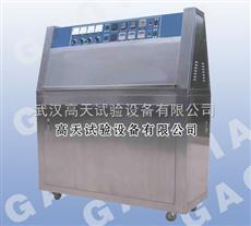 GT-UVuv耐候检测设备、紫外线老化试验箱