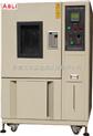 低温低气压试验箱