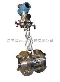 孔板流量計 (飽和蒸汽介質)