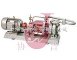 高溫磁力離心泵