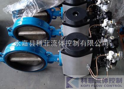 D671X气动调节蝶阀