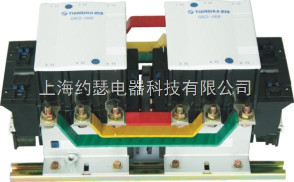 或可反向制动的电动机以及双电源控制,井和适当的热过载继电器组合,以