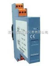 XP1507E配電轉換隔離器