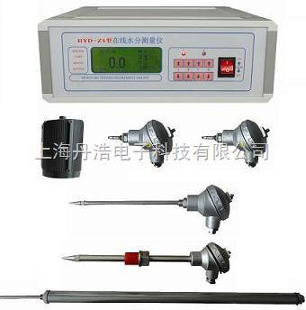 在线水分测控仪|,柱状活性炭在线水分检测仪|活性炭在线水分检测仪