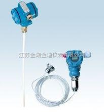 投入式液位变送器,直杆式智能液位传感器
