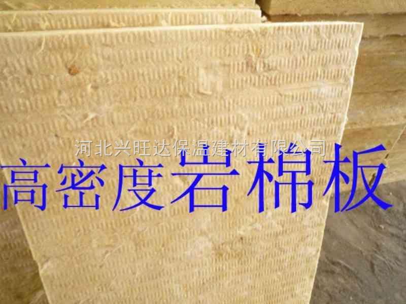 江苏高密度岩棉板产品,江苏高密度岩棉复合板价格