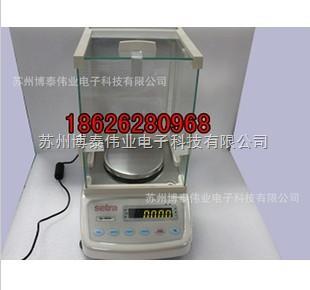美国西特电子天平 SETRA 410g/0.001g电子天平