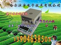 MS-100型宇达牌茶叶村茶叶卤素水分测量仪||名茶之选烘干法茶叶水分测量仪||
