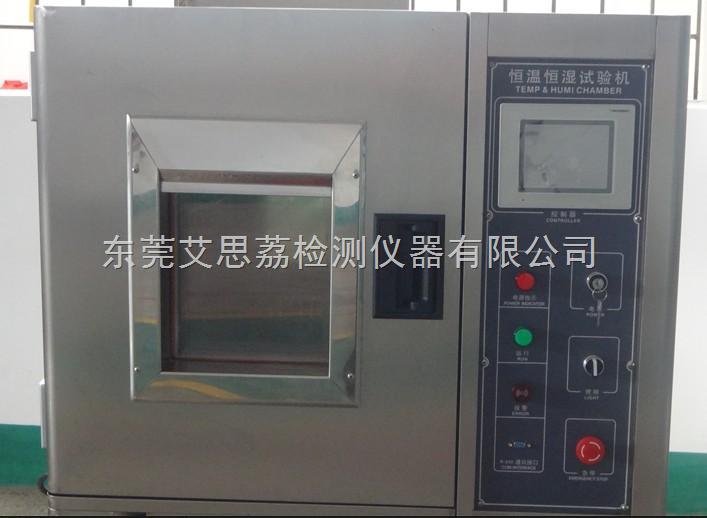恒温恒湿试验箱,低价位高质量