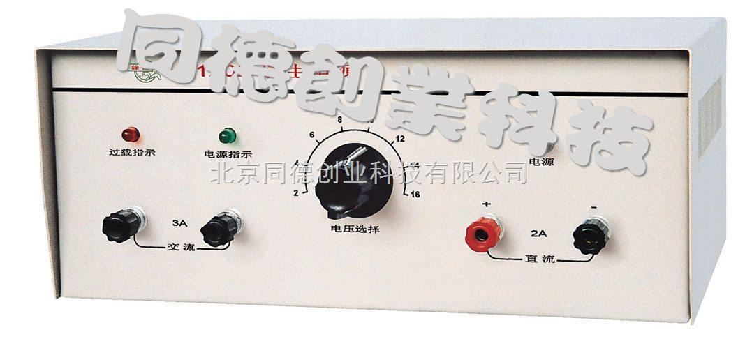 ky-j1202 型 高中学生电源