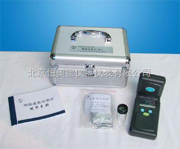 AD-DPD-便携式氨氮比色计/便携式氨氮检测仪/水中氨氮测试仪