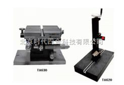TA610\620\630\631测量(微调)平台