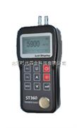 ST360高精度超声波测厚仪