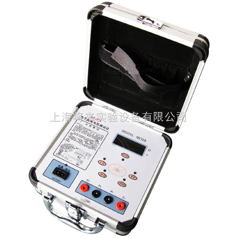 厂家数字接地电阻测试仪l0045286