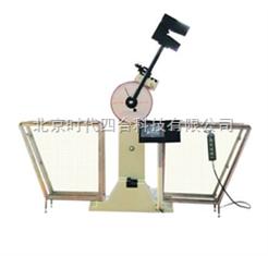 液晶数显摆锤冲击试验机JB-S300A/S500A