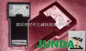 日本理音VT-04F粘度计日本理音VT-04F粘度计