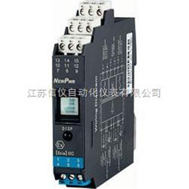 (KICC-2210)液晶安全栅