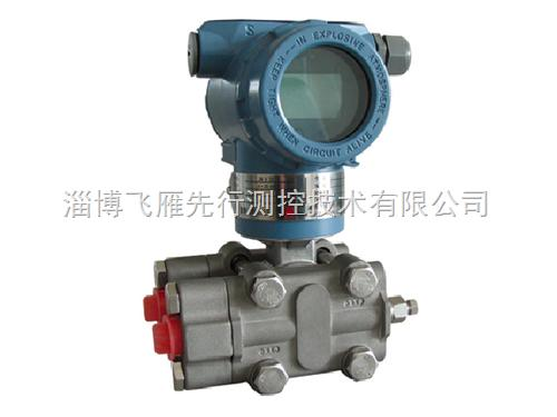 CS3051GP/DP型远传压力/差压变送器