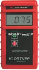 打印纸水分仪,纸张湿度仪插入式微型水分测定仪