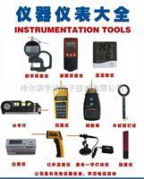 zui全的快速测量水分仪,水分检测仪,水分计,在线水分仪
