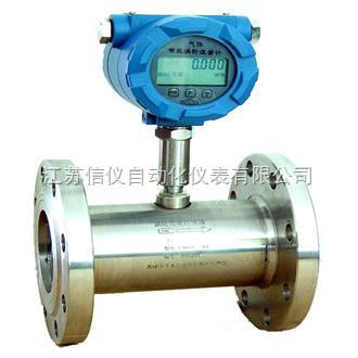 xy-测管道柴油流量計表价格