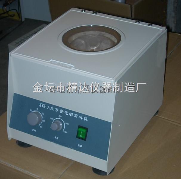 台式电动离心机YXJ-A
