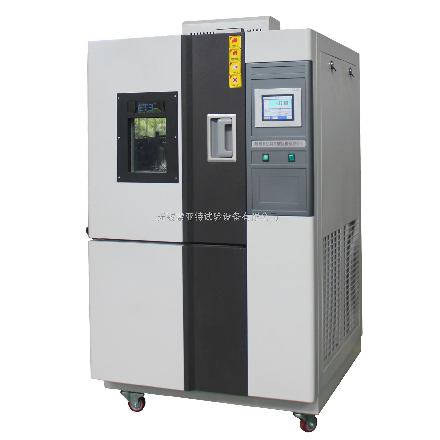 二箱式高低温冲击试验箱生产厂家