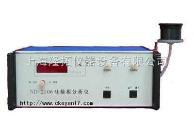 磷酸根分析仪,生产数显磷酸根分析仪,上海磷酸根分析仪
