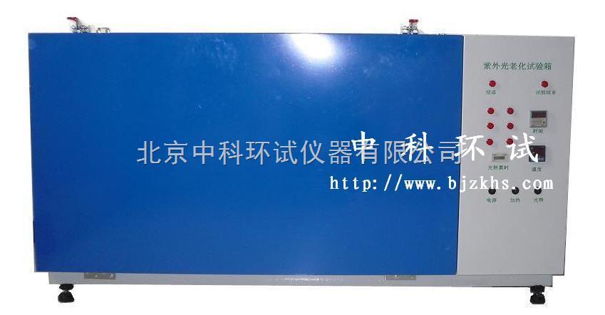 特价ZN-T紫外线试验箱