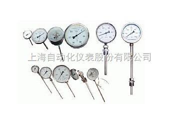 热套式双金属温度计【型号:WSSX-483L】