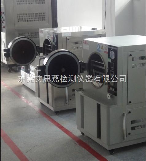 钕铁硼蒸汽加速老化箱用途