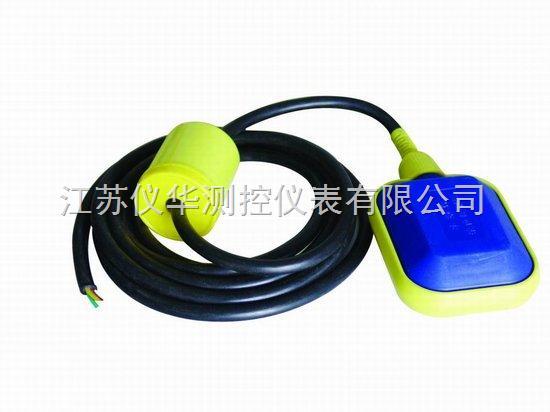 BL-YW120連桿浮球式液位開關價格便宜廠家就選《江蘇儀華》