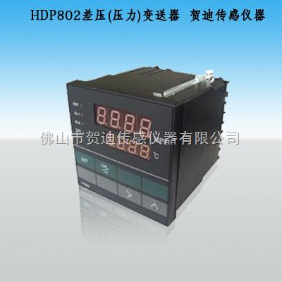 PY602压力温度一体化智能数字压力显示/控制仪表