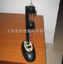 DP-GL-105B-皂膜液体流量计/皂膜流量计