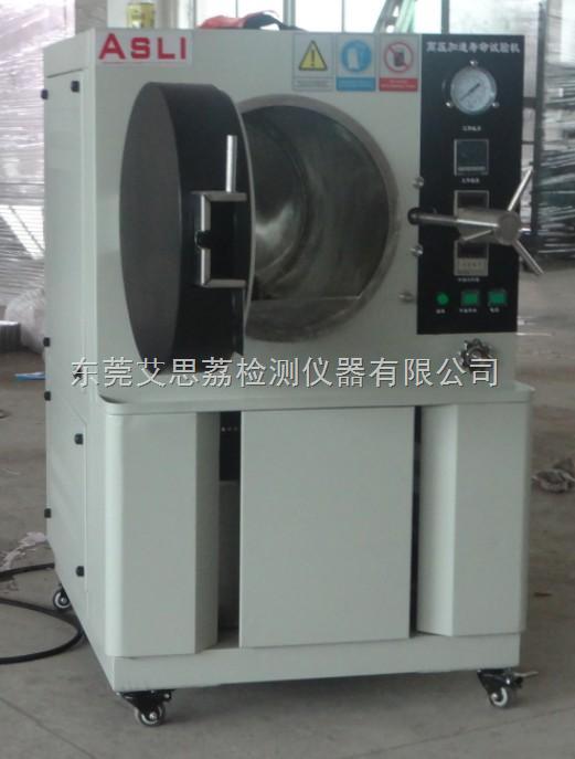 高温蒸煮灭菌机|高温蒸煮灭菌箱