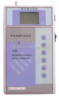 手持煙氣分析儀/便攜煙氣分析儀 型號:0M/TZH8TY-3(SO2+O2+CO)