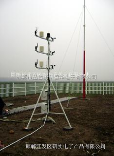 视频监测农田小气候自动观测仪(3G传输)