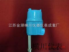射频导纳液位计
