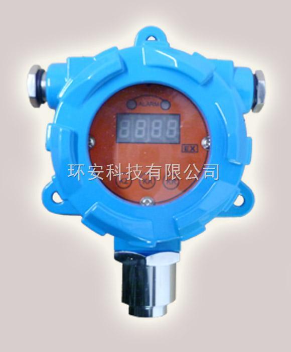 四平可燃氣體探測器、氫氣泄露報警器