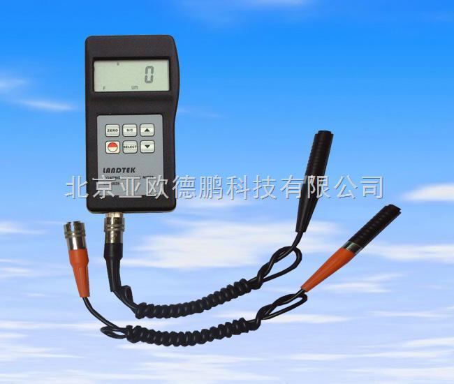 DP-CM-8829-磁性/涡流两用涂层测厚仪/便携式磁性/涡流涂层测厚仪