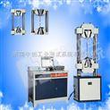 钢绞线拉力试验机,钢绞线拉伸试验机,钢绞线抗拉强度试验机