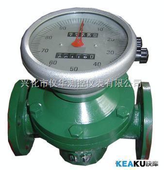 LCF型復零型橢圓齒輪流量計