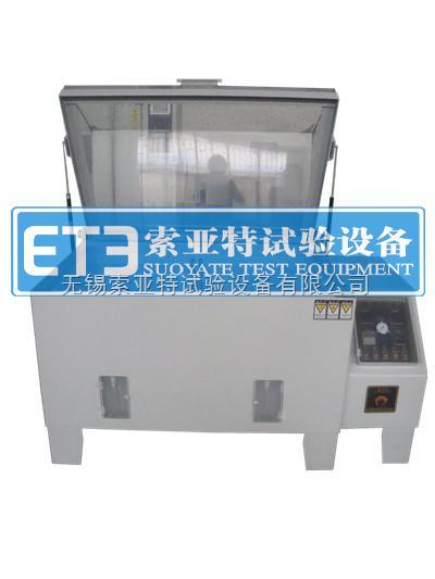 二氧化硫腐蚀试验箱生产厂家