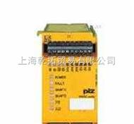 -热卖PILZ安全速度监控模块,德PILZ安全模块